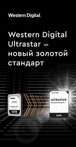 HDD Ultrastar